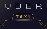 Водитель в Uber