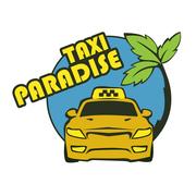 Водитель такси на автомобиле компании
