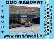 Автослесарь по ремонту грузовиков