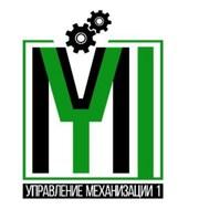 Механик-слесарь по ремонту спецтехники и грузовых автомобилей